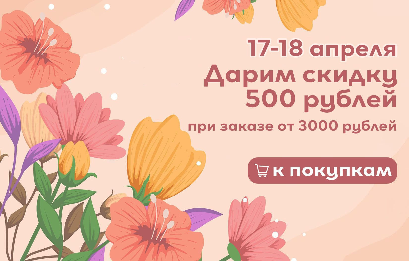 Белорусский трикотаж