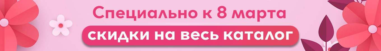 Белорусская одежда с бесплатной доставкой