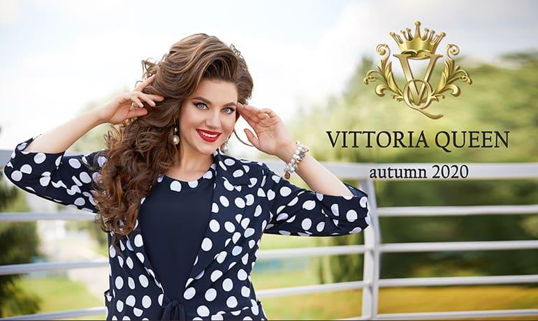 Victoria Queen - Осень 2020