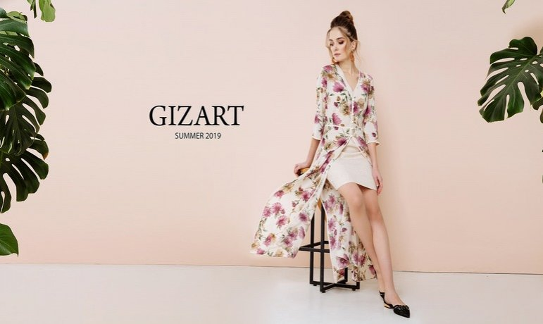Распродажа Gizart