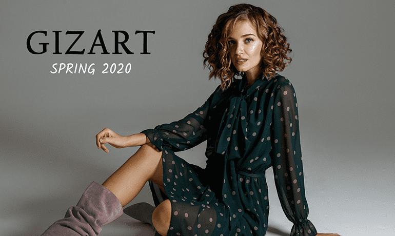 Весенняя коллекция Gizart 2020