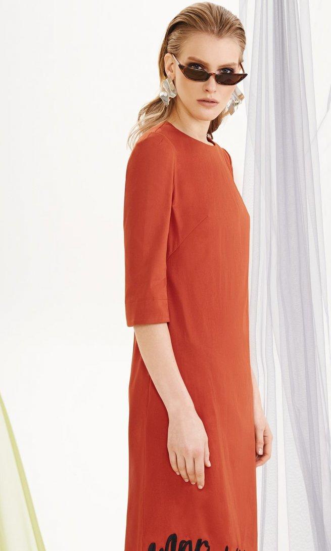 Платье Di-Lia Fashion 0203