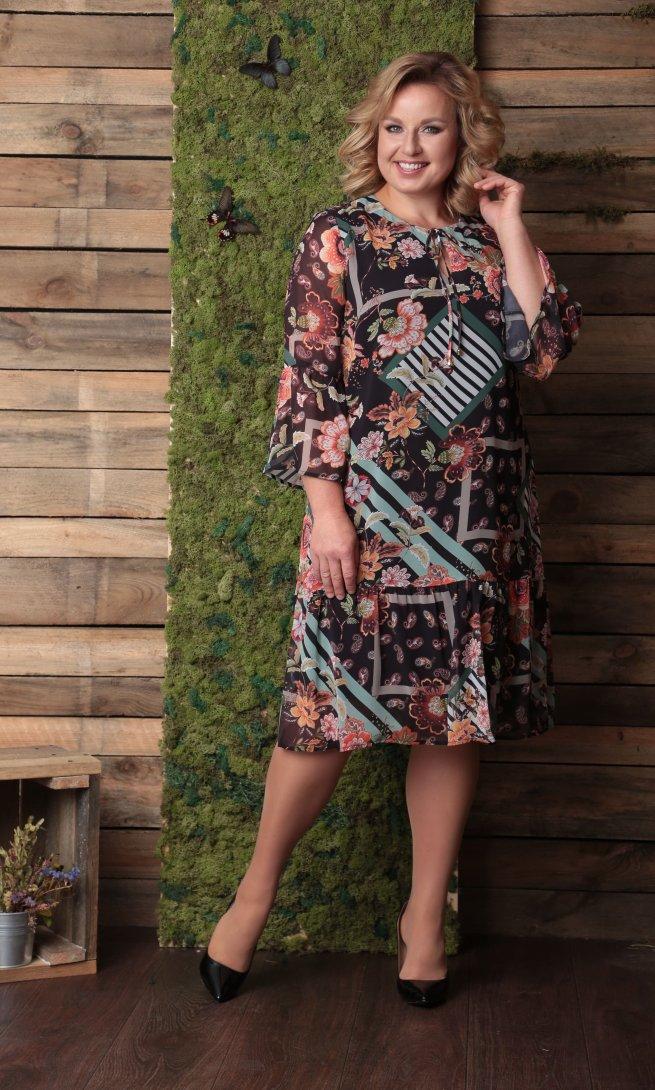Платье Ladis Line 1074